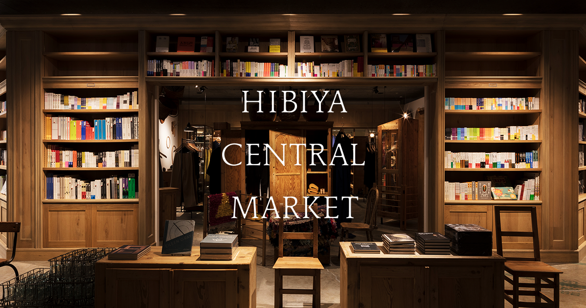 hibiya central market